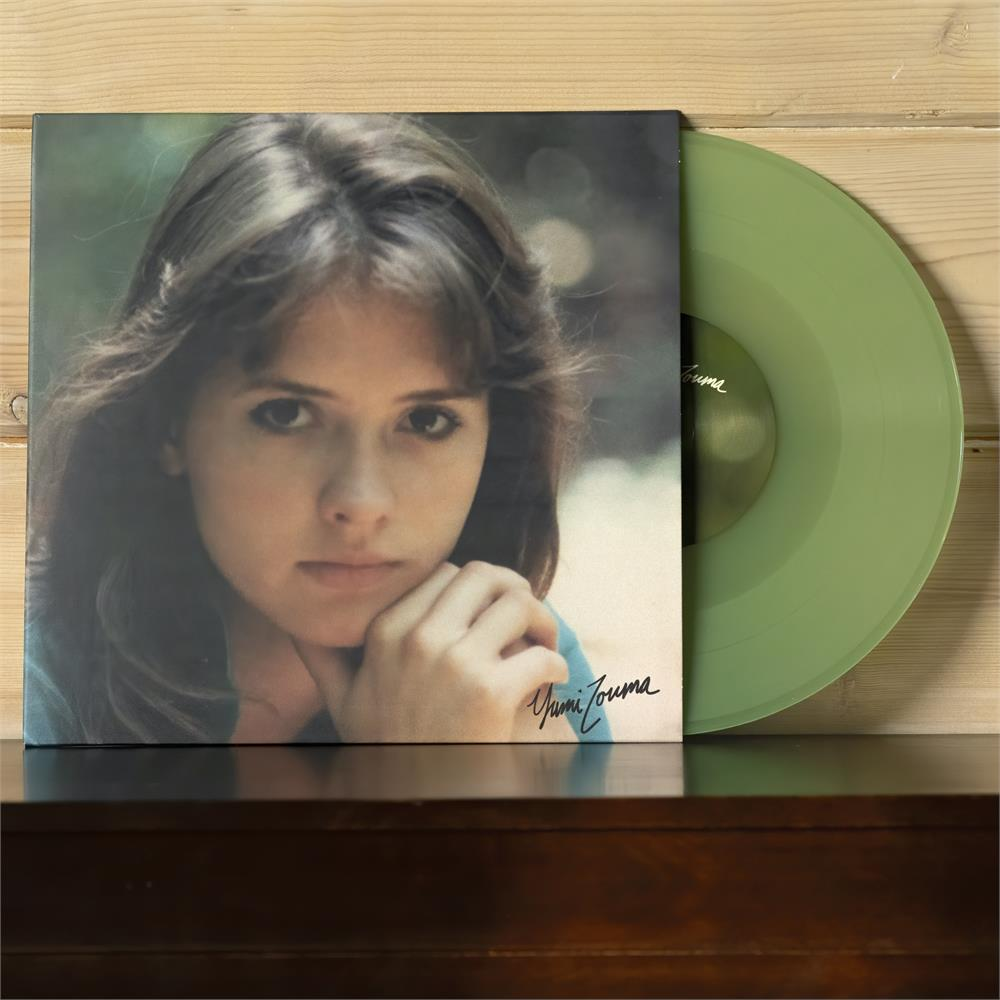 "Yumi Zouma - 'EP I' Limited Edition 10"" Seaglass"