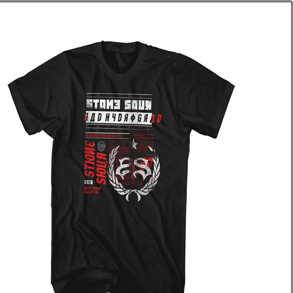 Stone Sour - Backwards Letter (Black)