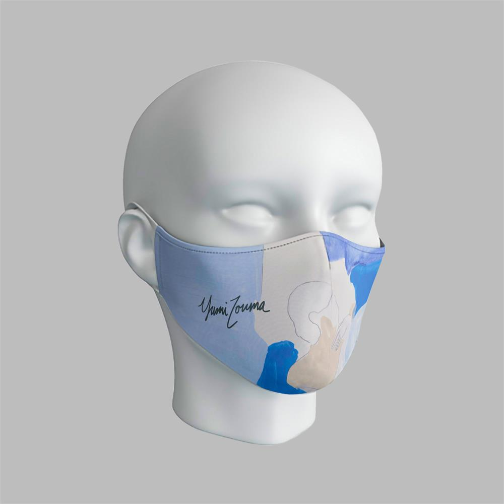 Yumi Zouma - 'EP III' Reusable Two-Layer Facemask
