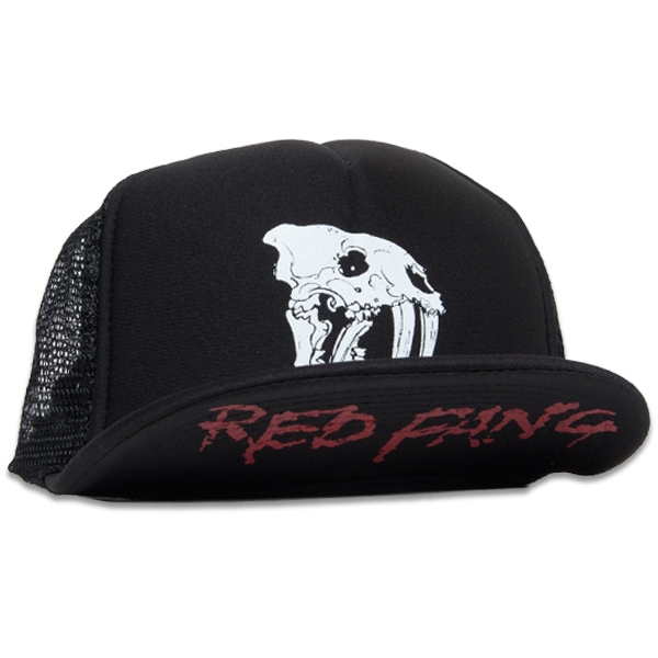 Red Fang - Fang Logo (Black)