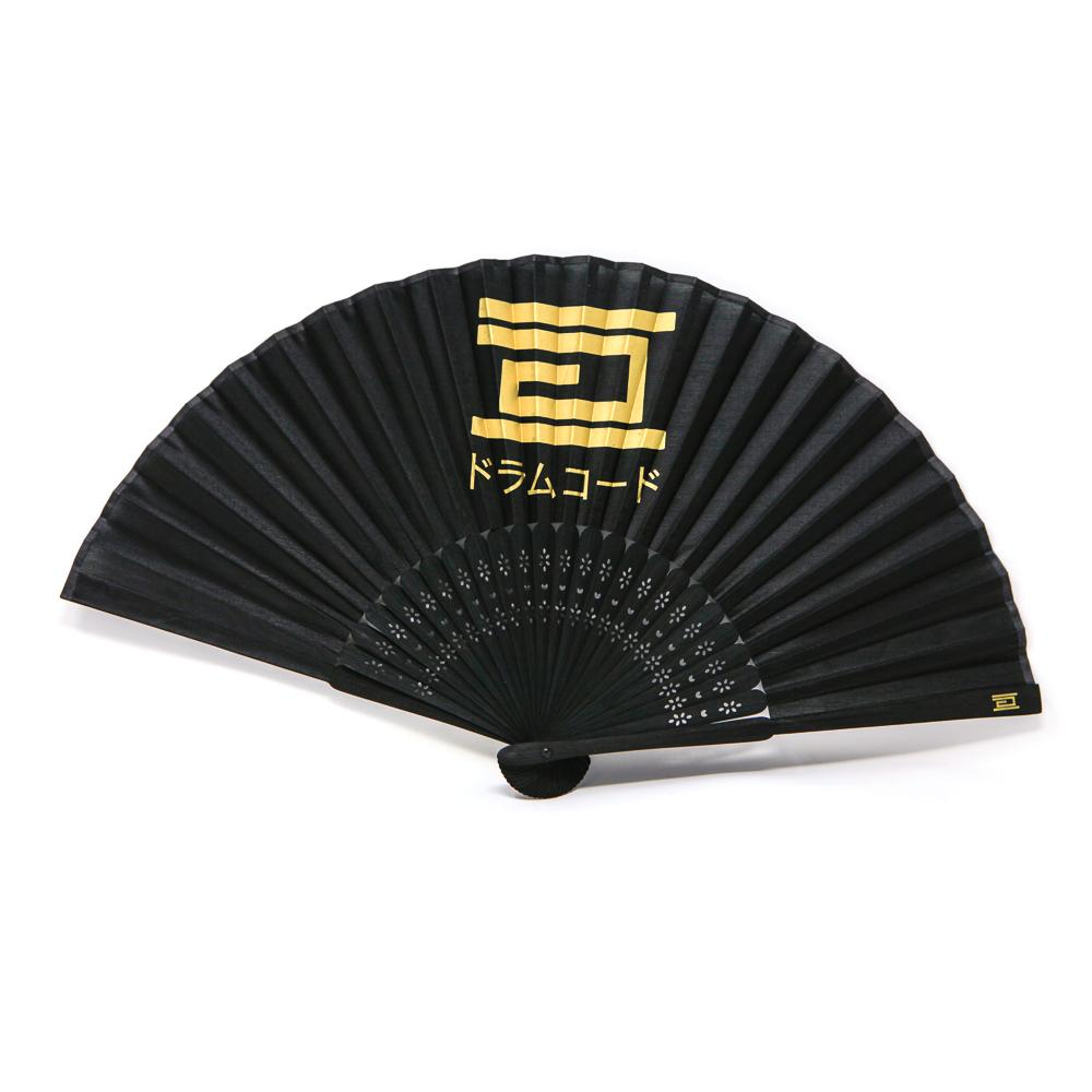 Drumcode - Hand Fan (Black)
