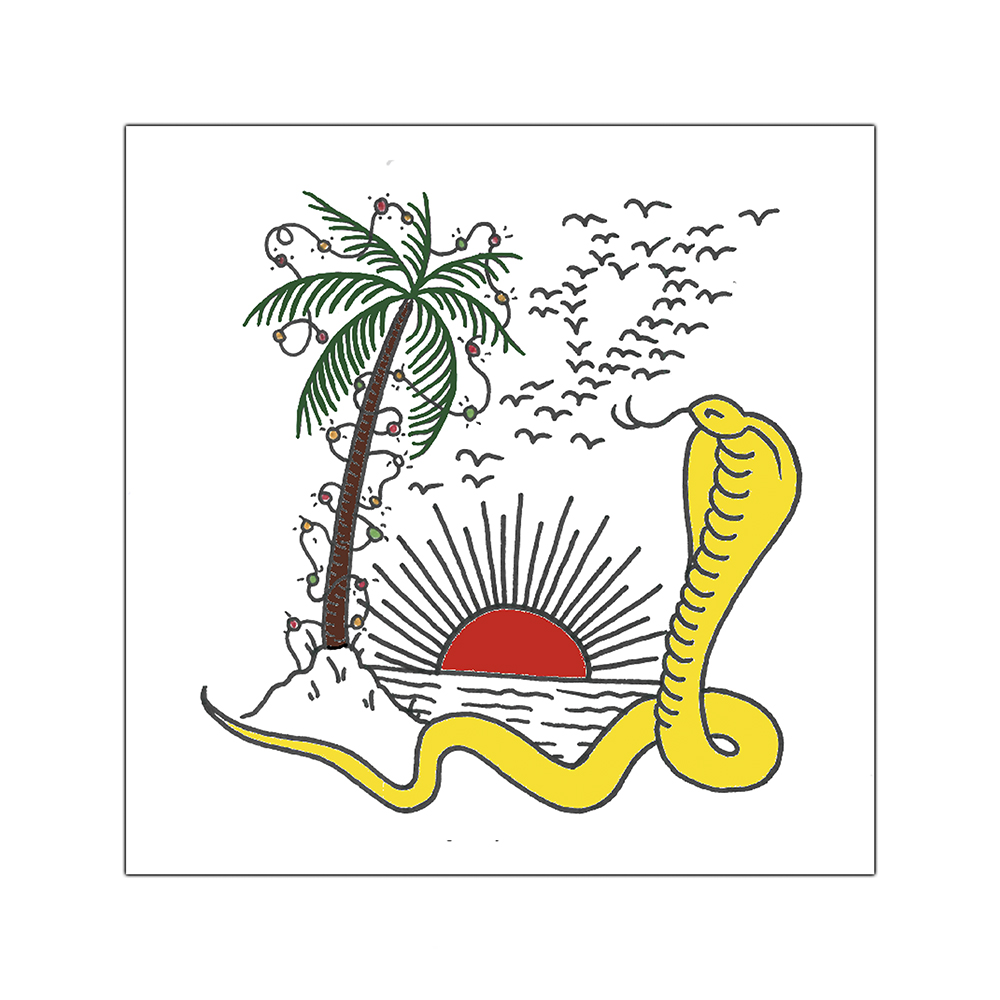 The Joe Strummer Foundation - Palm Tree Christmas Cards (Pack of 8)