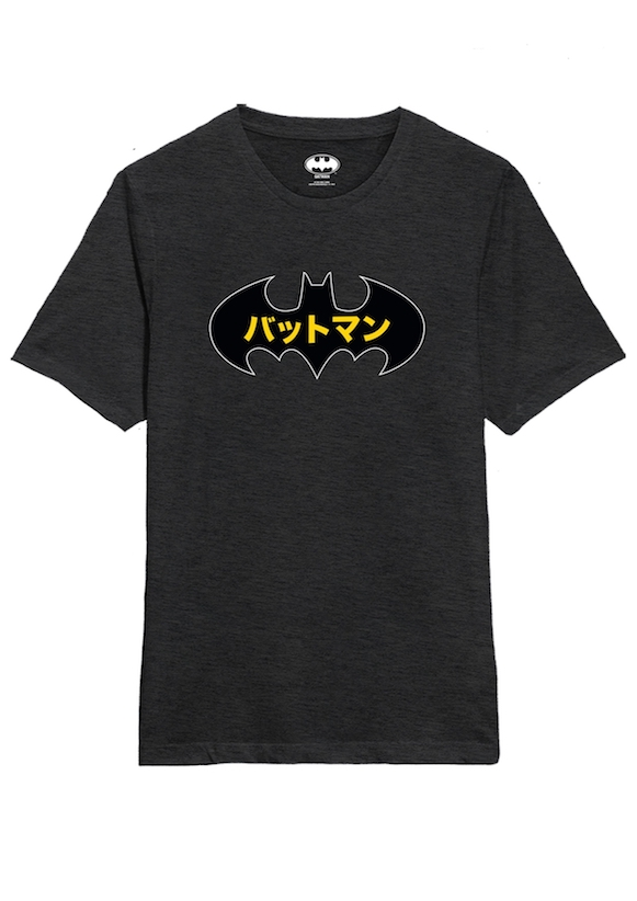 Batman - Batman Japanese Logo (Black)