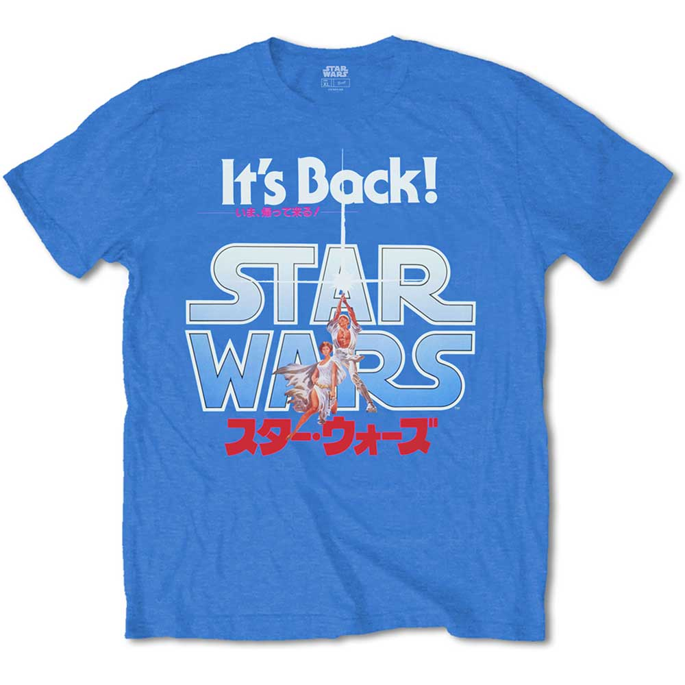 Star Wars - It's Back! Japanese